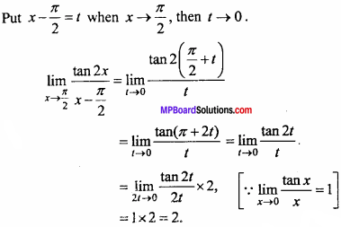 MP Board Class 11th Maths Important Questions Chapter 13 Limits and Derivatives 8