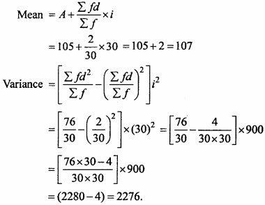 MP Board Class 11th Maths Important Questions Chapter 15 Statistics 15