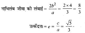 MP Board Class 11th Maths Solutions Chapter 11 शंकु परिच्छेद Ex 11.3 img-9