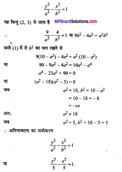 MP Board Class 11th Maths Solutions Chapter 11 शंकु परिच्छेद Ex 11.4 img-10