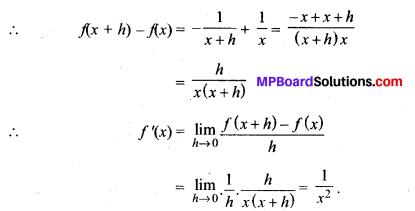 MP Board Class 11th Maths Solutions Chapter 13 सीमा और अवकलज विविध प्रश्नावली img-2