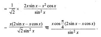 MP Board Class 11th Maths Solutions Chapter 13 सीमा और अवकलज विविध प्रश्नावली img-30