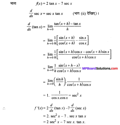 MP Board Class 11th Maths Solutions Chapter 13 सीमा और अवकलज Ex 13.2 img-20