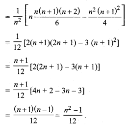 MP Board Class 11th Maths Solutions Chapter 15 सांख्यिकी Ex 15.2 img-3