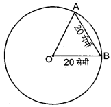 MP Board Class 11th Maths Solutions Chapter 3 त्रिकोणमितीय फलन Ex 3.1 img-8