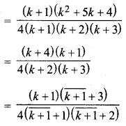 MP Board Class 11th Maths Solutions Chapter 4 गणितीय आगमन का सिद्धांत Ex 4.1 img-24
