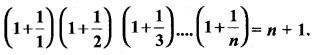 MP Board Class 11th Maths Solutions Chapter 4 गणितीय आगमन का सिद्धांत Ex 4.1 img-29