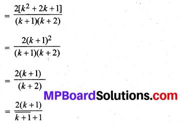 MP Board Class 11th Maths Solutions Chapter 4 गणितीय आगमन का सिद्धांत Ex 4.1 img-8