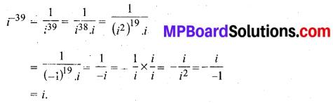 MP Board Class 11th Maths Solutions Chapter 5 सम्मिश्र संख्याएँ और द्विघातीय समीकरण Ex 5.1 img-1