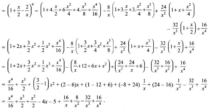 MP Board Class 11th Maths Solutions Chapter 8 द्विपद प्रमेय विविध प्रश्नावली img-12