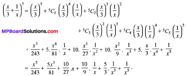 MP Board Class 11th Maths Solutions Chapter 8 द्विपद प्रमेय Ex 8.1 img-4