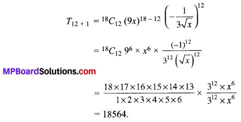MP Board Class 11th Maths Solutions Chapter 8 द्विपद प्रमेय Ex 8.2 img-6