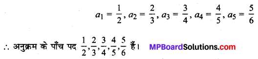 MP Board Class 11th Maths Solutions Chapter 9 अनुक्रम तथा श्रेणी Ex 9.1 img-1