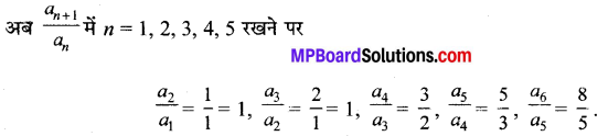 MP Board Class 11th Maths Solutions Chapter 9 अनुक्रम तथा श्रेणी Ex 9.1 img-9
