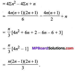 MP Board Class 11th Maths Solutions Chapter 9 अनुक्रम तथा श्रेणी Ex 9.4 img-11