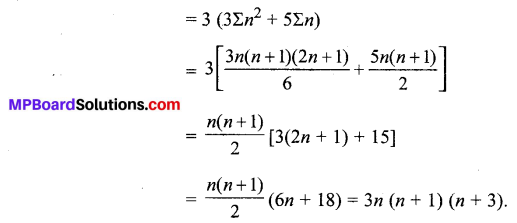 MP Board Class 11th Maths Solutions Chapter 9 अनुक्रम तथा श्रेणी Ex 9.4 img-7