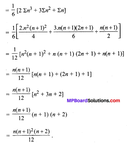MP Board Class 11th Maths Solutions Chapter 9 अनुक्रम तथा श्रेणी Ex 9.4 img-9