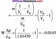MP Board Class 11th Physics Solutions Chapter 11 द्रव्य के तापीय गुण img 3