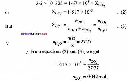 MP Board Class 12th Chemistry Important Questions Chapter 2 Solutions 10