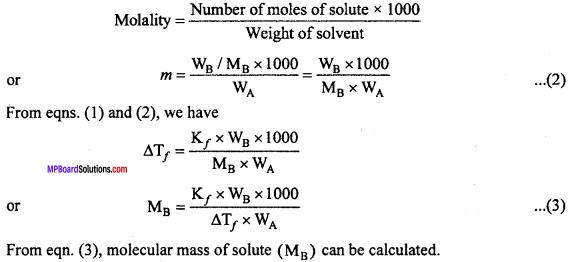 MP Board Class 12th Chemistry Important Questions Chapter 2 Solutions 6
