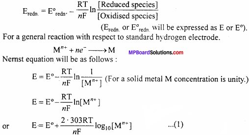 MP Board Class 12th Chemistry Important Questions Chapter 3 Electrochemistry 8
