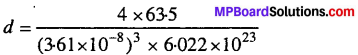 MP Board Class 12th Chemistry Solutions Chapter 1 The Solid State - 13