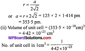 MP Board Class 12th Chemistry Solutions Chapter 1 The Solid State - 15
