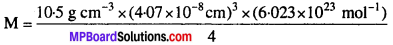 MP Board Class 12th Chemistry Solutions Chapter 1 The Solid State - 35