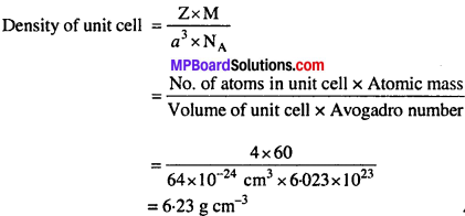 MP Board Class 12th Chemistry Solutions Chapter 1 The Solid State - 36