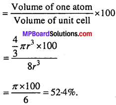 MP Board Class 12th Chemistry Solutions Chapter 1 The Solid State - 6