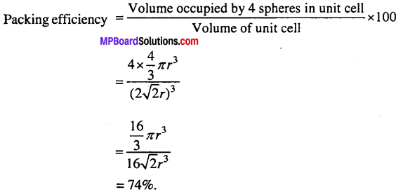 MP Board Class 12th Chemistry Solutions Chapter 1 The Solid State - 8