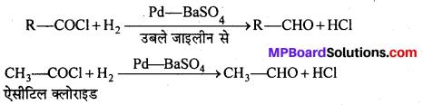 MP Board Class 12th Chemistry Solutions Chapter 12 ऐल्डिहाइड्स, कीटोन्स तथा कार्बोक्सिलिक अम्ल - 104