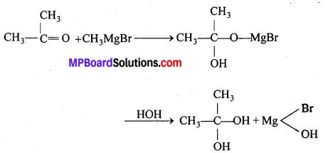 MP Board Class 12th Chemistry Solutions Chapter 12 ऐल्डिहाइड्स, कीटोन्स तथा कार्बोक्सिलिक अम्ल - 118