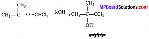 MP Board Class 12th Chemistry Solutions Chapter 12 ऐल्डिहाइड्स, कीटोन्स तथा कार्बोक्सिलिक अम्ल - 119