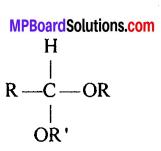 MP Board Class 12th Chemistry Solutions Chapter 12 ऐल्डिहाइड्स, कीटोन्स तथा कार्बोक्सिलिक अम्ल - 14