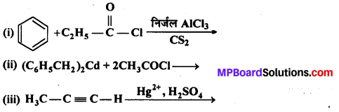 MP Board Class 12th Chemistry Solutions Chapter 12 ऐल्डिहाइड्स, कीटोन्स तथा कार्बोक्सिलिक अम्ल - 2