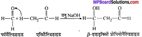 MP Board Class 12th Chemistry Solutions Chapter 12 ऐल्डिहाइड्स, कीटोन्स तथा कार्बोक्सिलिक अम्ल - 50
