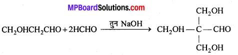 MP Board Class 12th Chemistry Solutions Chapter 12 ऐल्डिहाइड्स, कीटोन्स तथा कार्बोक्सिलिक अम्ल - 51