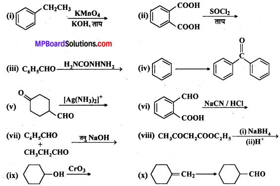 MP Board Class 12th Chemistry Solutions Chapter 12 ऐल्डिहाइड्स, कीटोन्स तथा कार्बोक्सिलिक अम्ल - 53