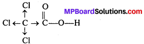 MP Board Class 12th Chemistry Solutions Chapter 12 ऐल्डिहाइड्स, कीटोन्स तथा कार्बोक्सिलिक अम्ल - 89