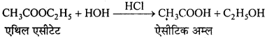 MP Board Class 12th Chemistry Solutions Chapter 12 ऐल्डिहाइड्स, कीटोन्स तथा कार्बोक्सिलिक अम्ल - 96