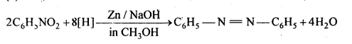MP Board Class 12th Chemistry Solutions Chapter 13 ऐमीन - 109