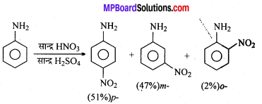 MP Board Class 12th Chemistry Solutions Chapter 13 ऐमीन - 19