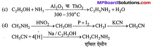 MP Board Class 12th Chemistry Solutions Chapter 13 ऐमीन - 92