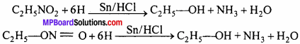 MP Board Class 12th Chemistry Solutions Chapter 13 Amines - 53