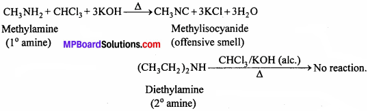 MP Board Class 12th Chemistry Solutions Chapter 13 Amines - 9