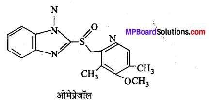 MP Board Class 12th Chemistry Solutions Chapter 16 दैनिक जीवन में रसायन - 18