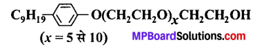 MP Board Class 12th Chemistry Solutions Chapter 16 दैनिक जीवन में रसायन - 3