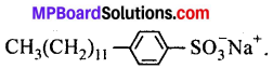 MP Board Class 12th Chemistry Solutions Chapter 16 दैनिक जीवन में रसायन - 5