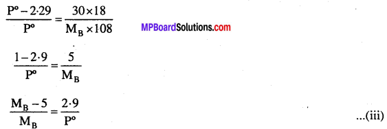 MP Board Class 12th Chemistry Solutions Chapter 2 विलयन - 21
